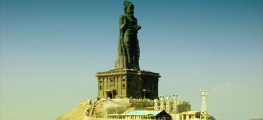 King Travels - Services - Southindia Tour Package